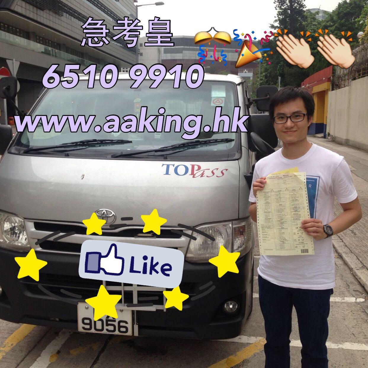 偉傑 28Apr2016 澤安貨車